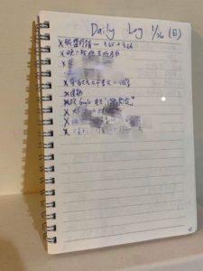 Bullet Journal 子彈筆記術 Daily Log