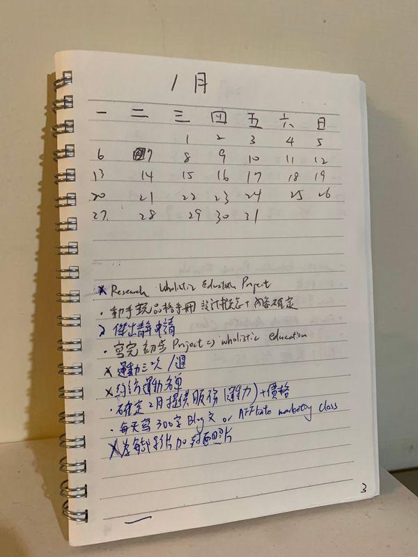 Bullet Journal子彈筆記術 Monthly Log