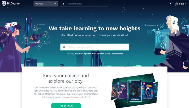 線上課程平台推薦:BitDegree,免費線上課程5分鐘註冊開始上課!